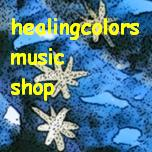 allagrande music shop 2015-152-20
